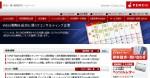 ペンシル、転送コムと業務提携し「0円から始める海外展開ステップサービス」を開始
