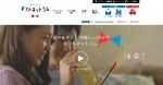 日本の「贈り物」を変えるECモール 「ギフトネットコム」