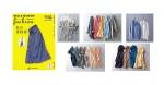 ベルメゾン、ファッション基幹カタログを『BELLE MAISON fashion 2015 春』として新装刊