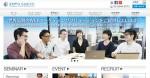 インフォキュービック・ジャパン 越境向けEコマース「G-trade」の販売を開始