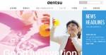 「2014年 日本の広告費」、インターネット広告費が初の1兆円超え(電通調べ)