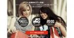 ミクシィ、ECへ再参入 17.6億円で女性向けECサイト「MUSE&Co.」を買収