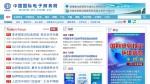 天津が中国越境ECの発展を引率