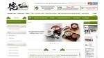 日本伝統商材を紹介、多言語越境EC「Wabi Japan」がオープン