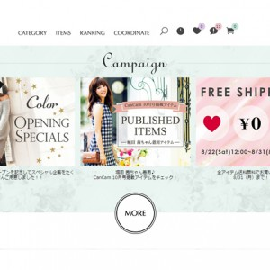 fifth[フィフス]の運営会社が新たなファッション通販サイトオープン!
