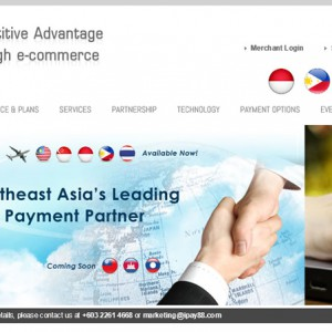 NTTデータ マレーシアのiPay88社を子会社化