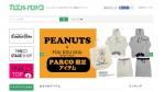 パルコ、「カエルパルコ」で海外からの商品注文が可能に