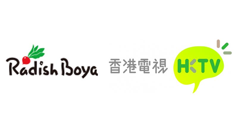 香港の最大手ECサイトにてらでぃっしゅぼーやの野菜・果物セット販売開始