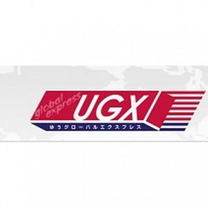 日本郵便、米国宛ゆうグローバルエクスプレス(UGX)のサービス開始