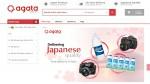 STARMARK、ベトナム富裕層向け越境ECサイト「agata japan®」オープン