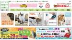 爽快ドラッグ、ペット用品ECサイト「快適ねこ生活」などのココロを5億円で買収