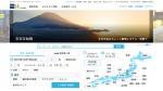 ヤフーが旅行予約サイト「一休」の株式を1000億円超で公開買付