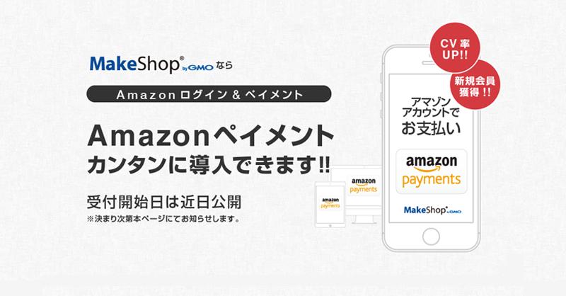 様 大阪 タケモトピアノ株式会社 オフィシャルサイト制作実績 |