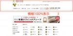 Yahoo!店のストアクリエイター内で、ヘッダーとフッターの幅を100%で表示する方法