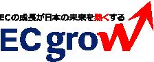 EC grow | EC関連のニュースメディアサイト